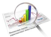 Marketing investments. Portfolio Management